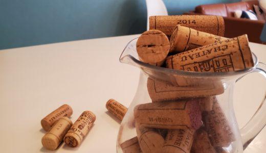 【スーパー】損しないワインの買い方【ソムリエ・エクセレンス監修】