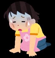 https://tetsumilog.com/wp-content/uploads/2020/04/karou_hoikushi_woman-e1586118626811.png